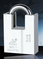 Beam-wrapped square padlock